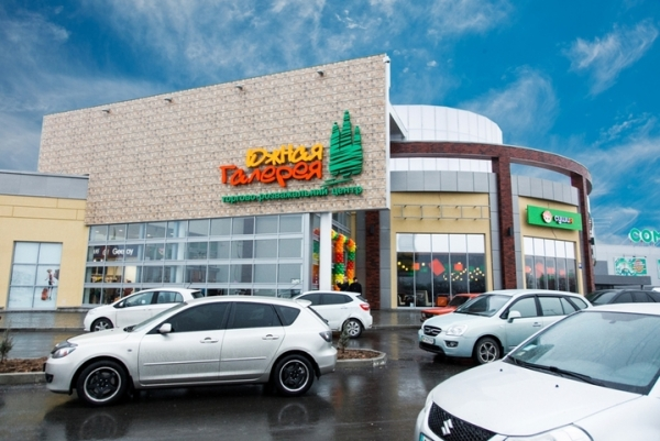 Shopping center 'South Gallery', Simferopol